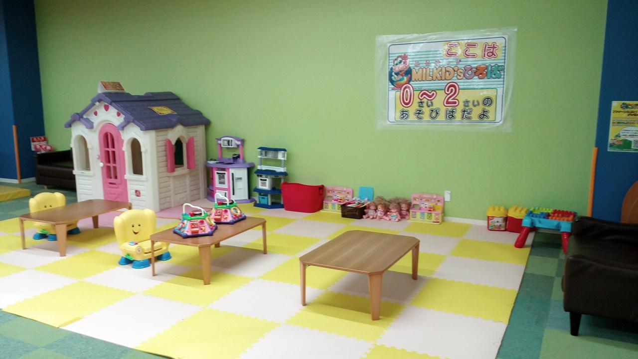 小さな子供の遊び場 おもちゃ