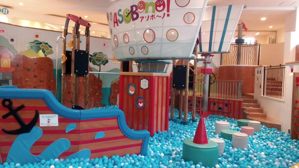 子供の楽しい遊び場