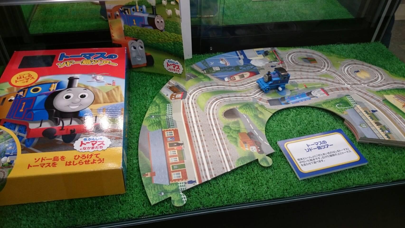 原鉄道博物館機関車トーマス展示作品