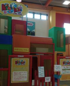遊園地ぐりんぱ室内遊び場