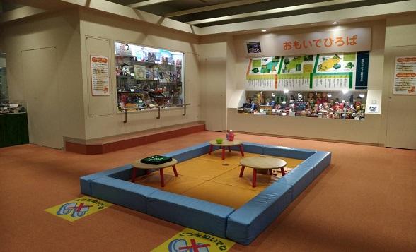 壬生町おもちゃ博物館遊具情報紹介おもいでルーム