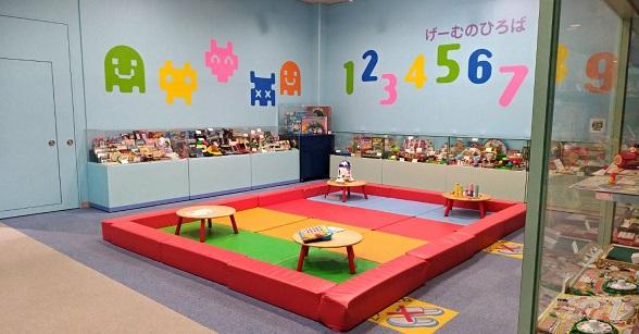 壬生町おもちゃ博物館ゲームの広場