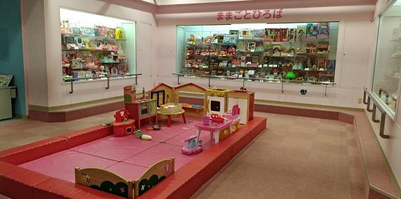 壬生町おもちゃ博物館おままごと広場