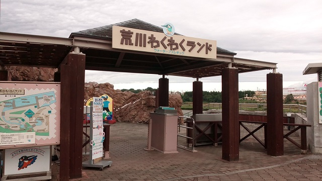 かわはく埼玉県川の博物館わくわくランド遊び場