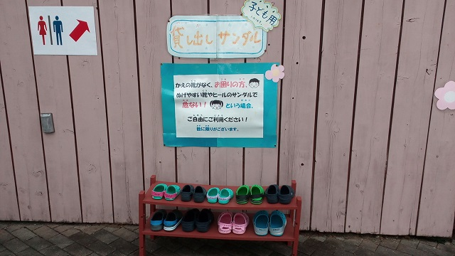 埼玉県川の博物館かわはく遊ぶ場所ドンブラごっこ貸し出しサンダル