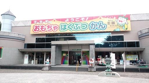 壬生町おもちゃ博物館遊び場入り口