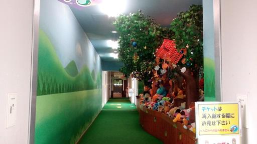 壬生町おもちゃ博物館遊び場