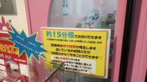 壬生町おもちゃ博物館遊具情報紹介りかちゃんコーナー