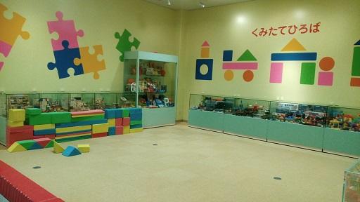 壬生町おもちゃ博物館くみたて広場