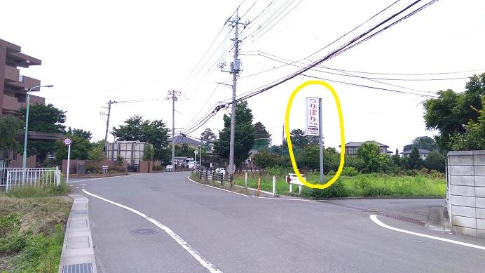 釣り堀宇佐美場所