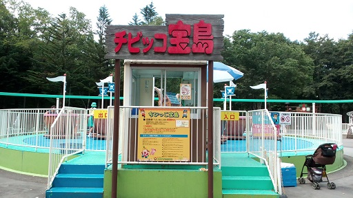 ちびっこ宝島おもちゃ王国軽井沢
