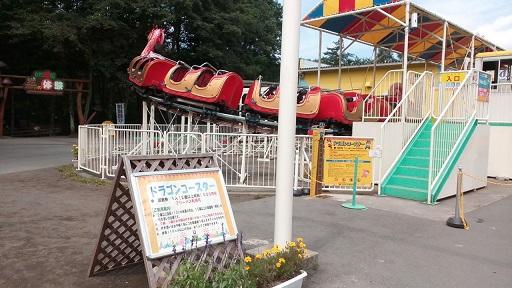 遊園地の乗り物軽井沢おもちゃ王国