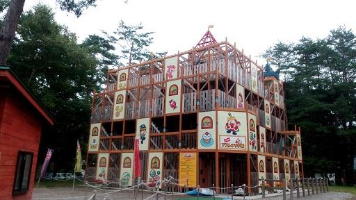 大迷宮アスレチック城軽井沢おもちゃ王国