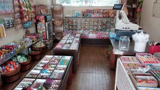とちぎわんぱく公園売店の隣駄菓子屋