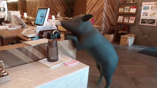 サイボクハム川越レストラン豚の置物