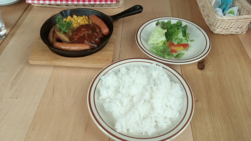 サイボクハムレストランランチハンバーグ