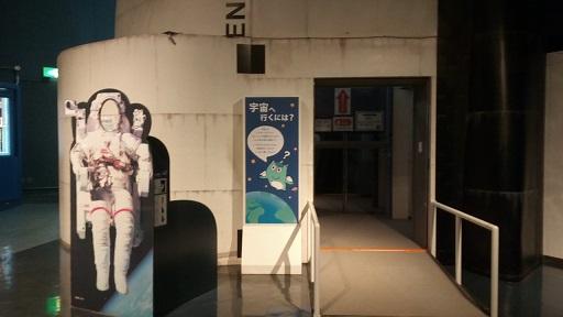 多摩六都科学館シャトル