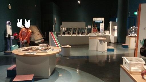 多摩六都科学館地球の部屋