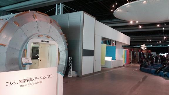未来科学館スペースシャトル
