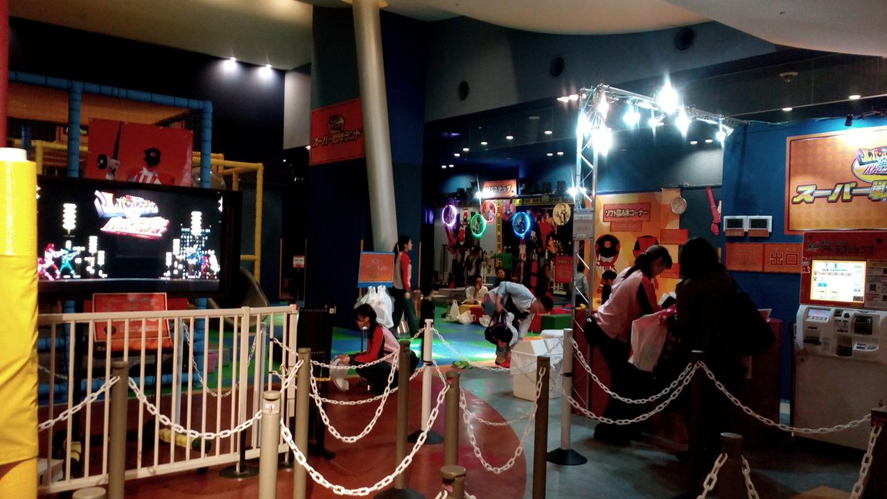 スーパー戦隊ランドGロッソ子供の遊び場