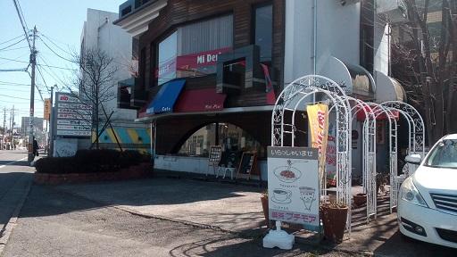 川越子供が遊べるランチ、カフェ店、プチモア