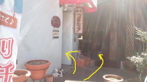 川後子供が遊べるランチ店プチモア入り口