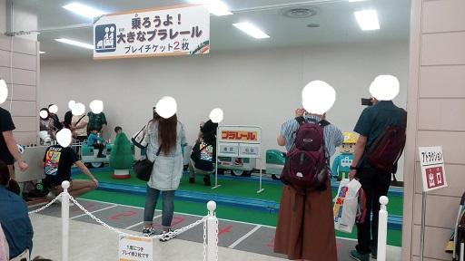 プラレール博東京プラレール