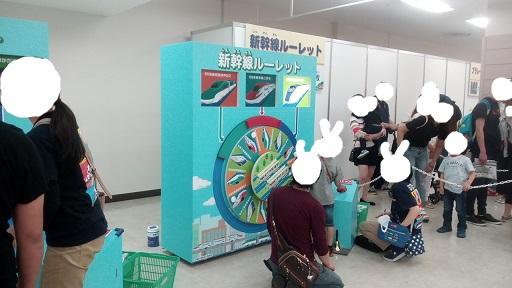 プラレール博東京新幹線ルーレット
