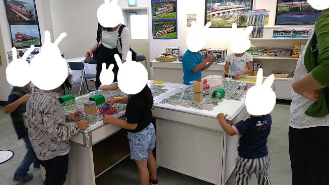 電車教室遊び場