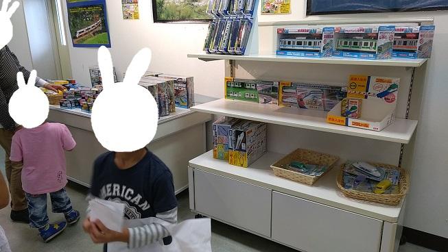 電車教室物品販売コーナー