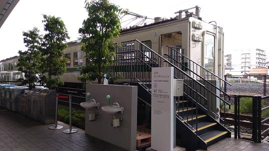ランチトレイン鉄道博物館