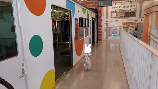 本物の電車鉄道博物館