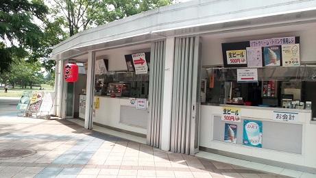 昭和記念公園ふれあい広場レストラン