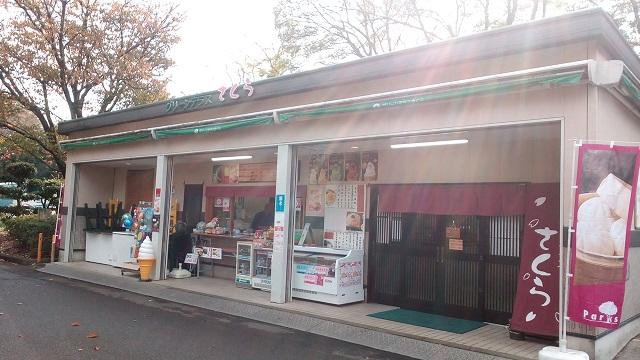 東京小金井公園ご飯処