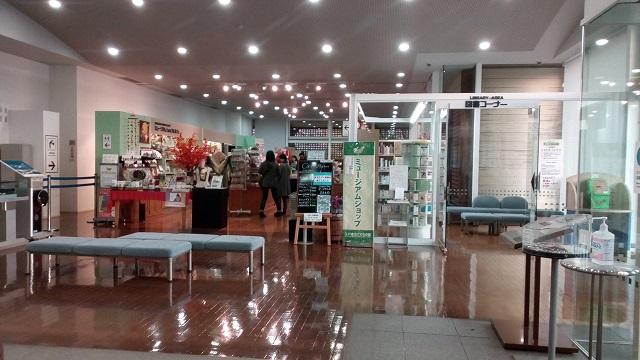 江戸東京建物園ミュージアムショップ