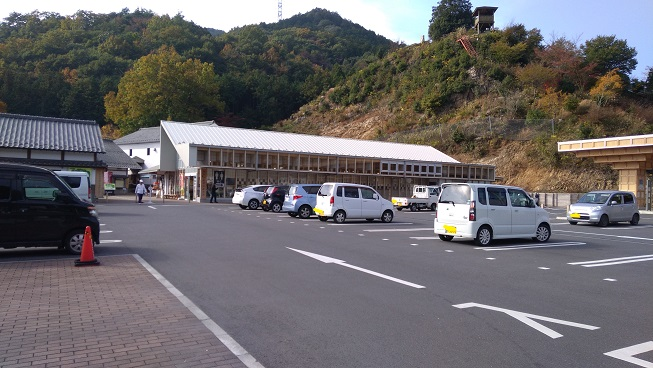 東秩父村和紙の里駐車場