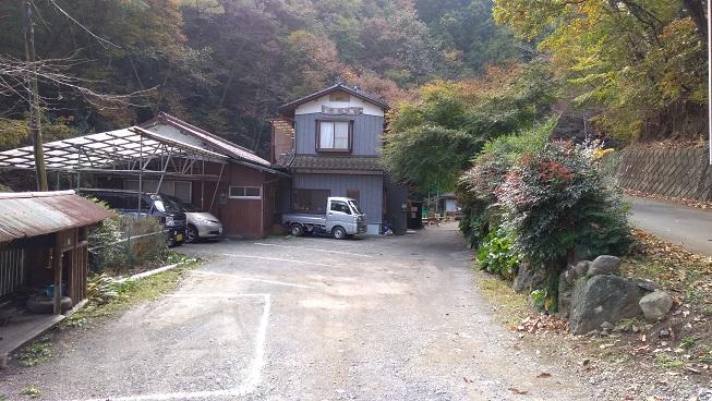 東秩父村釣り堀フィッシングセンター