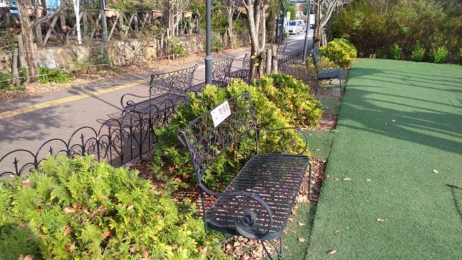 花園フォレストベンチ