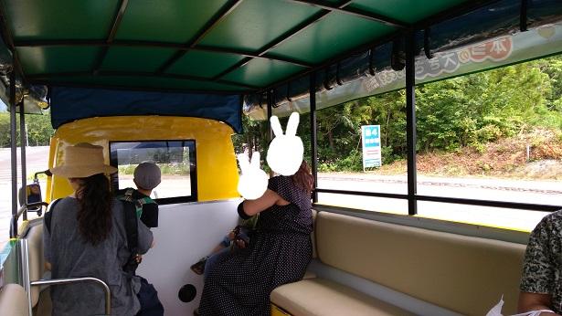 昆虫冒険ツアー