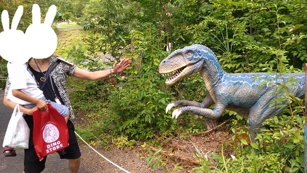 期間限定の恐竜ラプトル