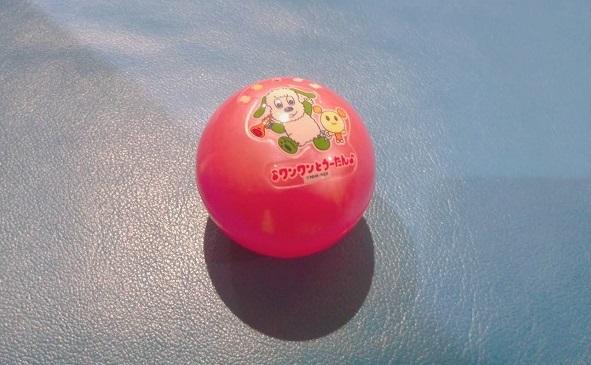 いないなばぁのおもちゃボール