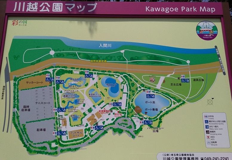 水上公園地図