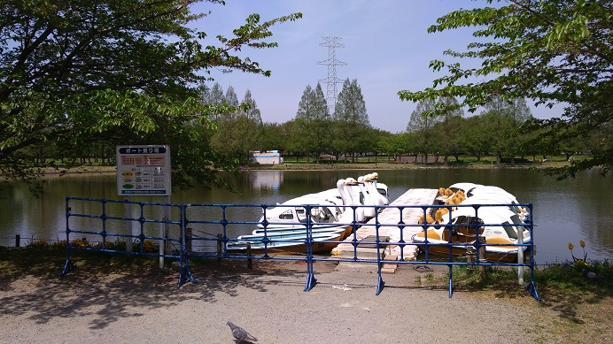 水城公園ボート