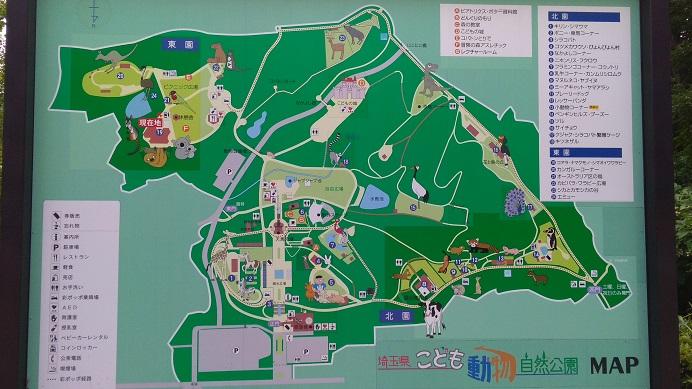 地図こども動物自然公園