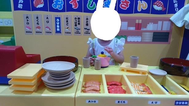 お寿司のおもちゃオモチャ