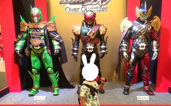 仮面ライダースーパー戦隊祭り