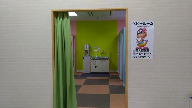 ベビールーム授乳室