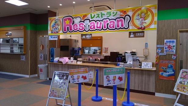 ファンタジーキッズリゾート武蔵村山レストラン食事