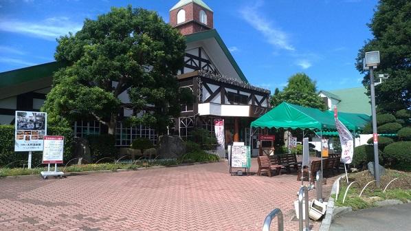 サイボクレストラン