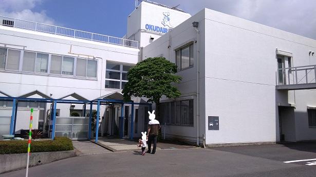 奥平産婦人科建物場所